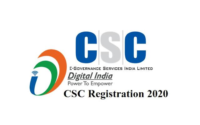 CSC Registration kaise kare ?