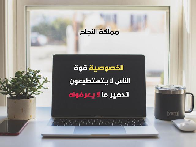 اقوال مشاهير مترجمة