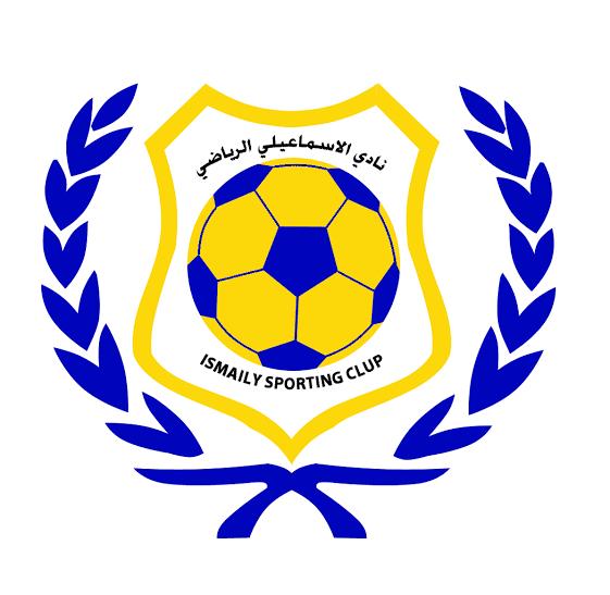 شعار الإسماعيلي