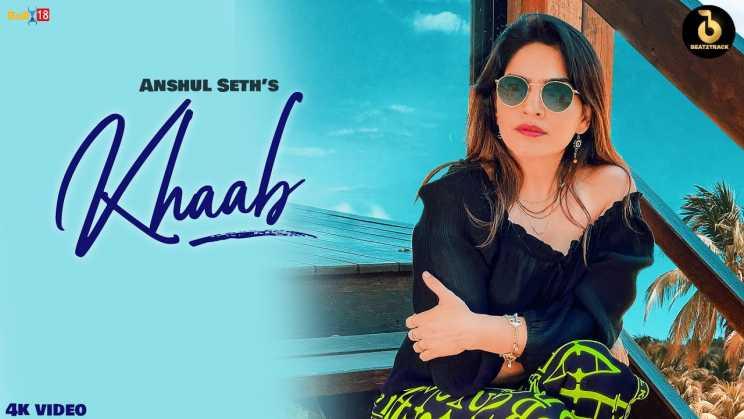 Khaab Lyrics in Hindi