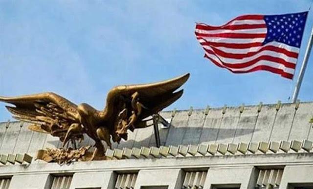 هل ترغب في العمل بالسفارة الأمريكية بالقاهرة؟ هناك وظائف خالية ومتاحة الآن تعرف عليها
