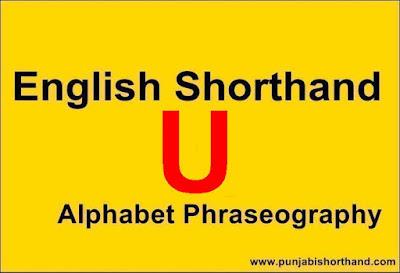 English Shorthand [U] Alphabet Phraseography