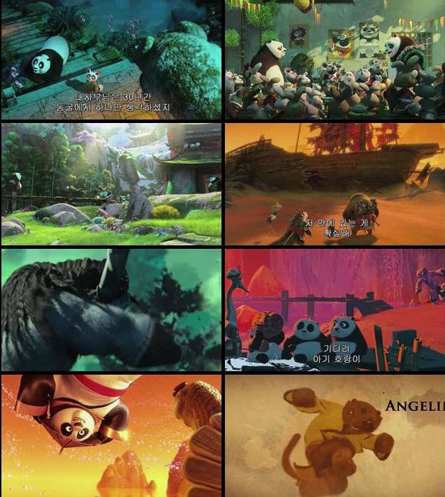 Kung Fu Panda 3 2016 English 480p HC HDRip