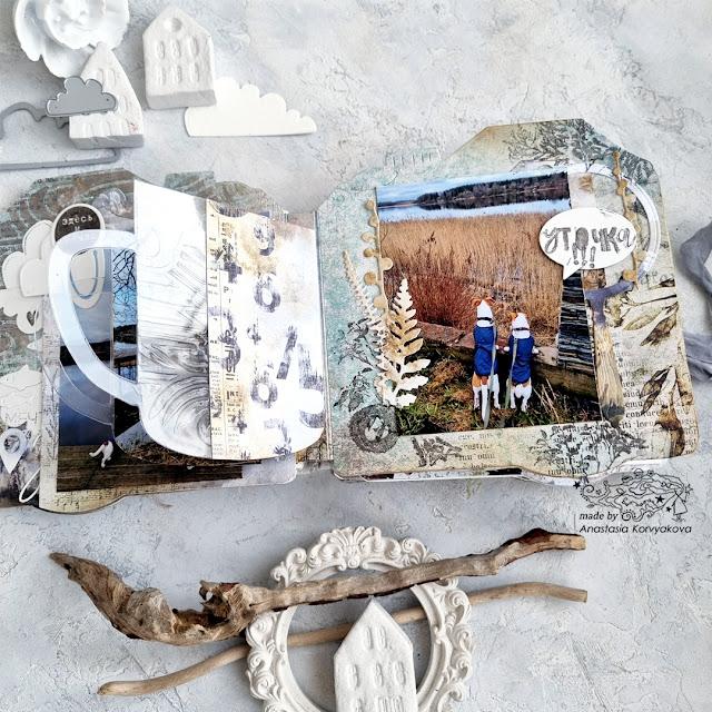 @nastyalena #minialbum #mimicutdies