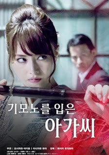 Japanese mafia Women 5 (2015)