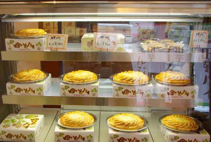 bakery display, Naha, Okinawa