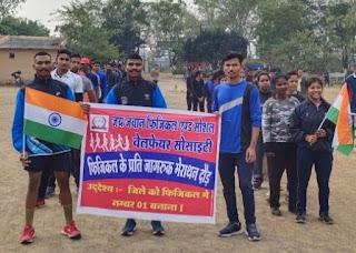 जय जवान सोसाइटी के युवाओं ने लगाई 60 km की मैराथन दौड़