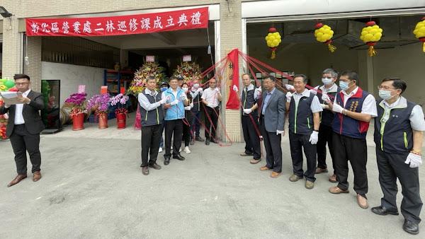 確保彰化沿海地區供電穩定 台電二林巡修課揭牌成立