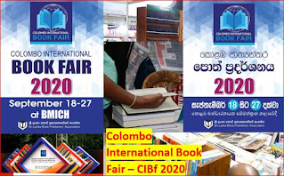 2020 Colombo International Book Fair on September at BMICH