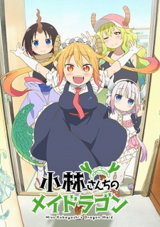 Kobayashi-san Chi no Maid Dragon