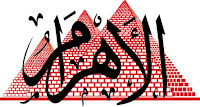وظائف جريدة الاهرام الاسبوعى عدد الجمعة 14/4/2017