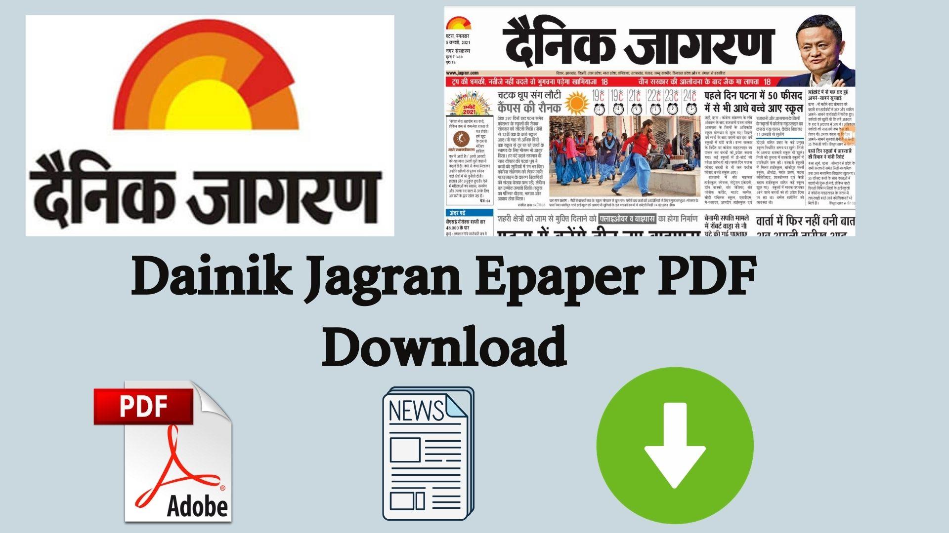 Dainik Jagran Epaper PDF Download Today