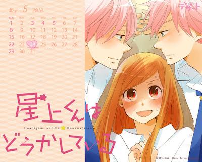 Hoshigami-kun wa Douka Shiteru de Nikki Asada