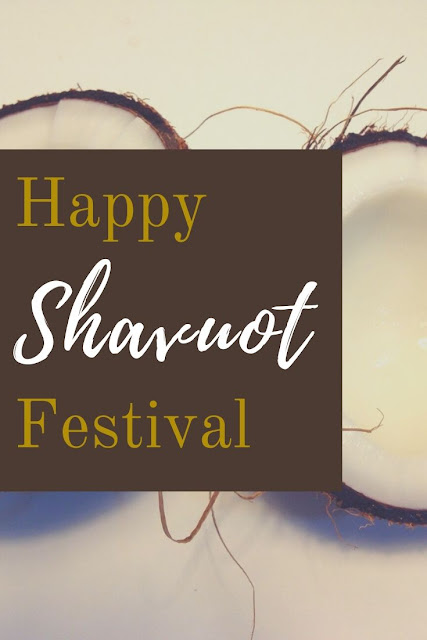 Happy Shavuot Festival Greeting Card | Festival Of Weeks | Chag Shavuot Sameach | 10 Free Modern Greeting Cards