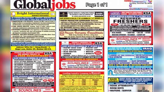 Global Jobs ~ 13 October