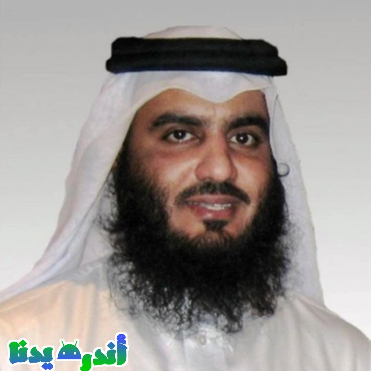 تحميل الرقية الشرعية mp3 احمد العجمي