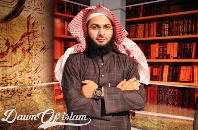فجر الإسلام الحب الحقيقي