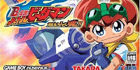 Download Anime B-Densetsu! Battle B-Daman Subtitle Indonesia