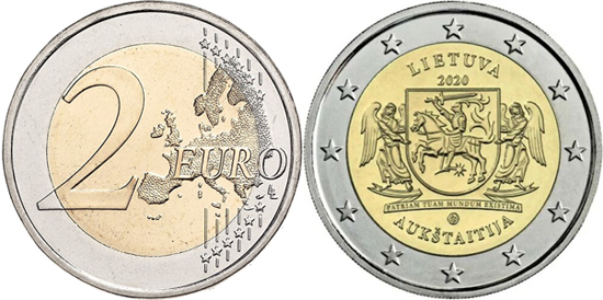 Lithuania 2 euro 2020 - Aukštaitija (Highlands)