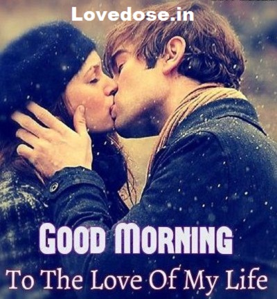 funny good morning messages for boyfriend