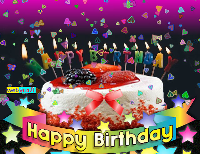nice-cake-for-my-birth-day-hd-images