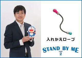 Stand By Me 2 Pemeran Baru
