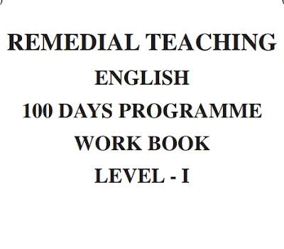 English Remedial Teaching Book Free Download