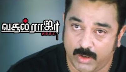 Vasool Raja MBBS Scenes   Kamal gets emotional   Kamal leaves Hospital   Vasoolraja MBBS Climax