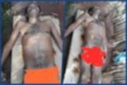 Homem é encontrado morto em bairro de Esperantinópolis-MA