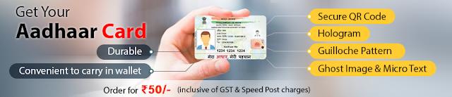 Aadhar Pvc card Order
