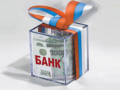 Почти 50% россиян сочли банковский вклад невыгодным способом сбережений