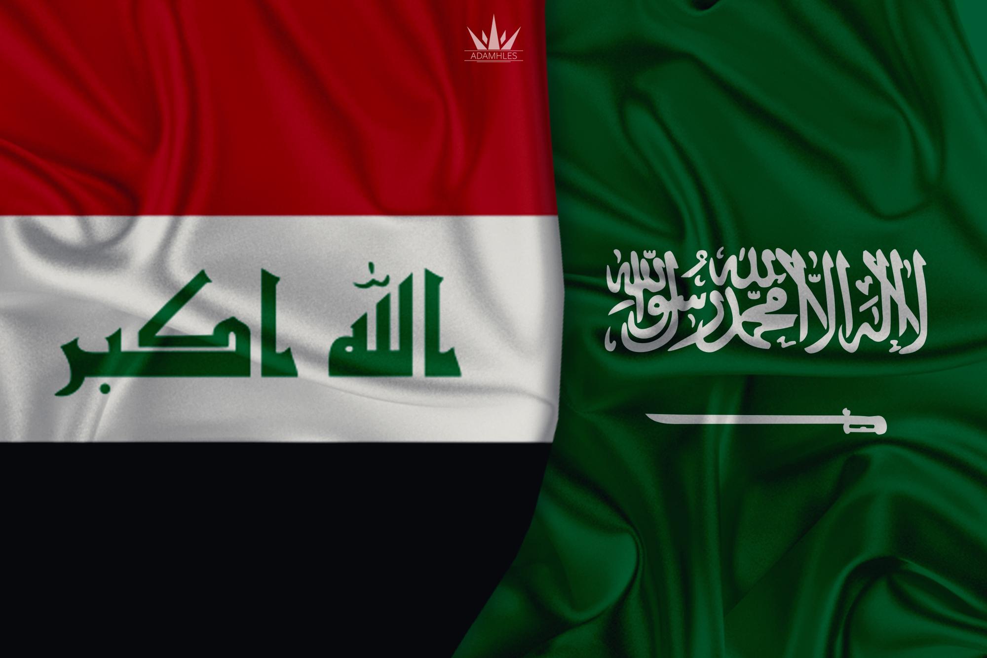 خلفية علم العراق والسعودية اجمل خلفيات العلم العراقي والعلم السعودي Iraq and Saudi Arabia
