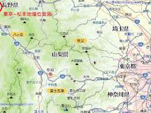 東京新宿去松本交通: JR VS 高速巴士