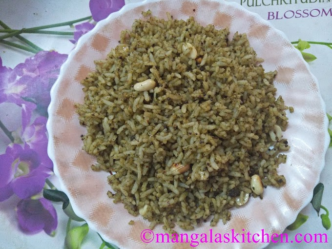 Karuveppilai Sadam | Curry leaves Rice | Lunchbox Recipe