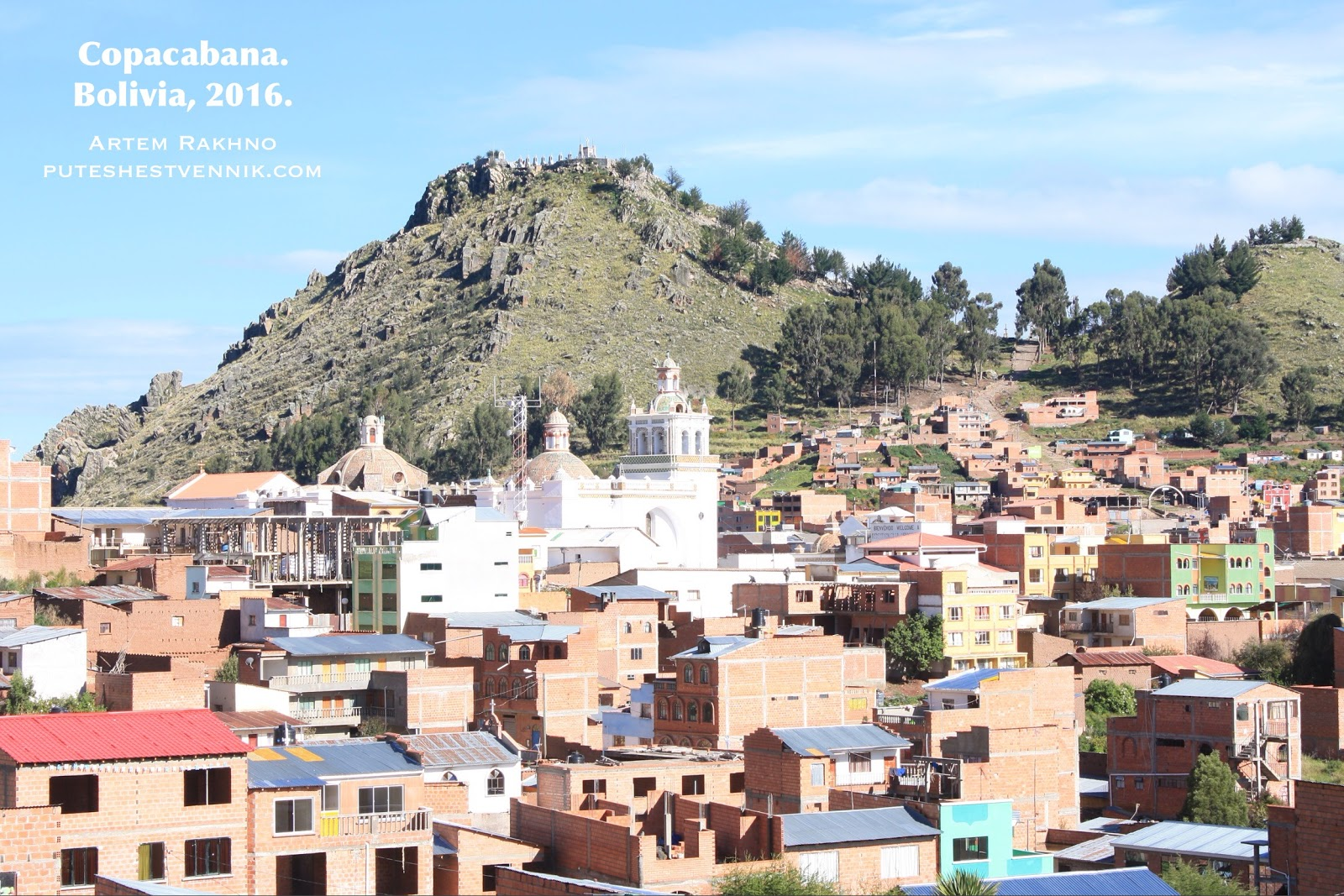 Город Копакабана