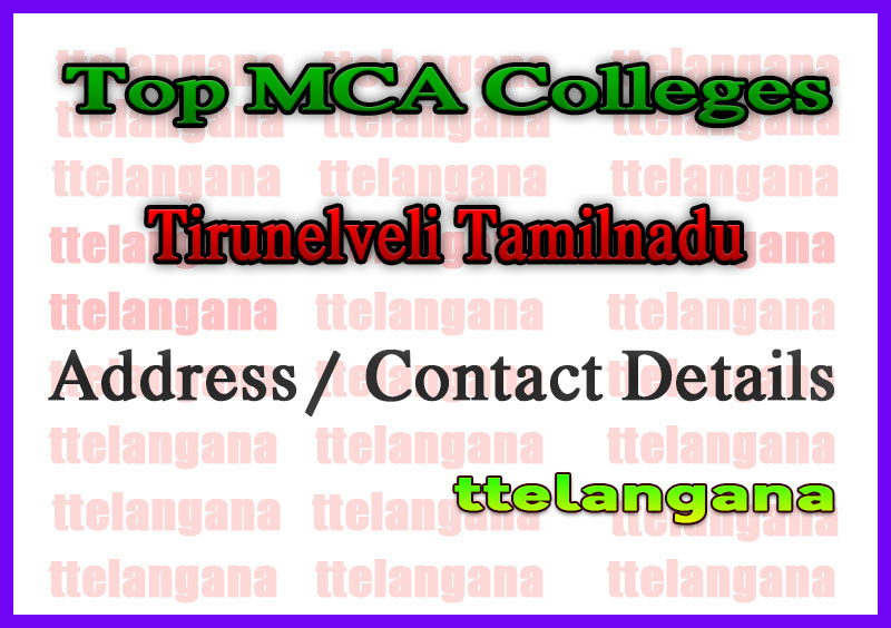 Top MCA Colleges in Tirunelveli Tamilnadu