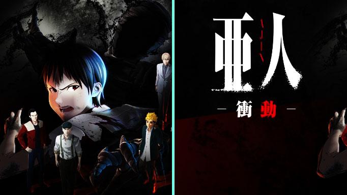 Daftar Rekomendasi Anime Horror Jepang Terbaik Dengan Cerita Menarik