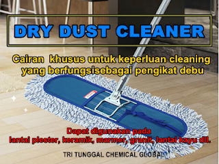 DDC (Dry Dust Cleaner)
