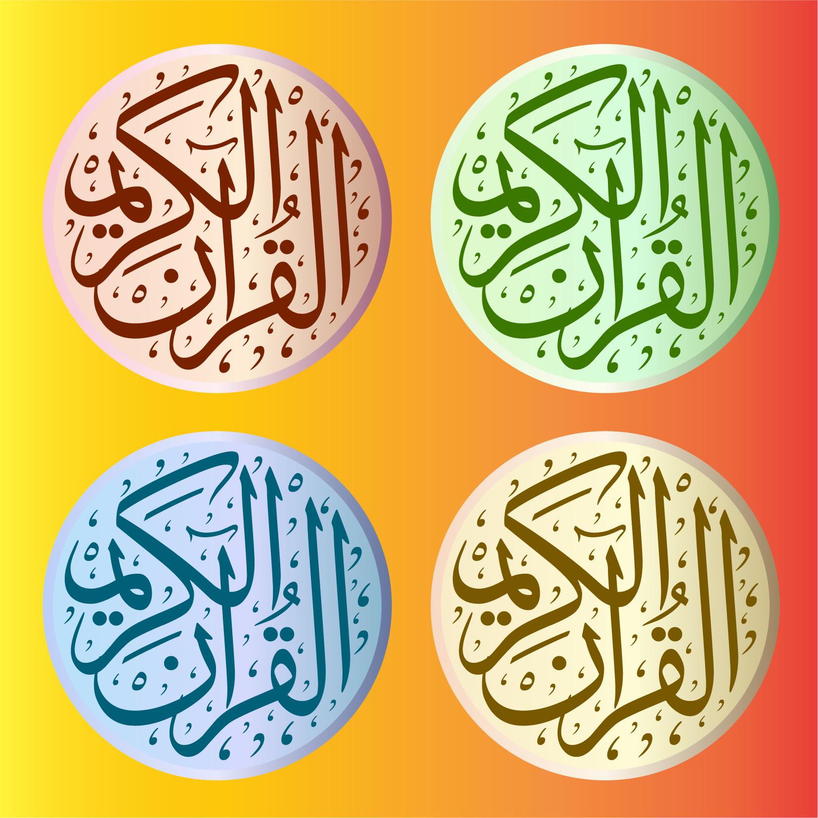 quran logo arabic islamic svg eps psd ai pdf png vector download free #islamic #islam #arab #logos #logo #arabic #vector #vectors  #Quran #logos #font #logo #design #fonts