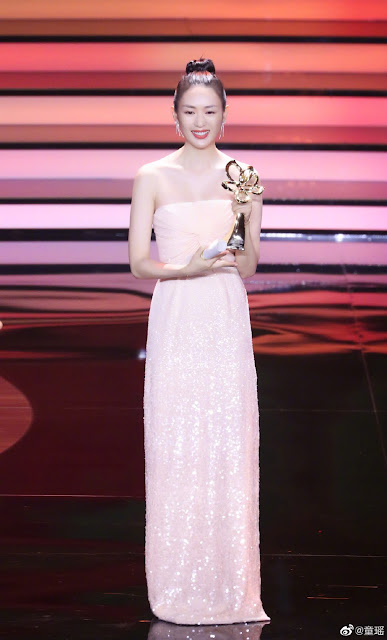 daylight entertainment Tong Yao Like A Flowing River magnolia awards