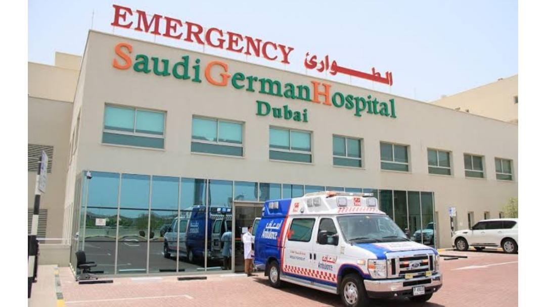 رواتب الأطباء في مستشفى السعودي الألماني