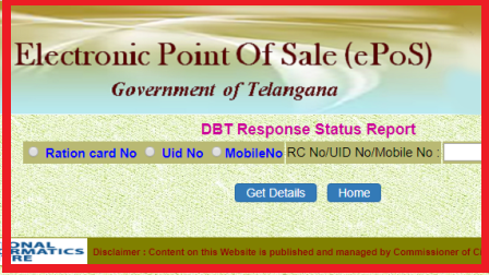 Telangana Government has credited the Rs 1500 to 7 Lakh ration card holders bank accounts. Ration Card Holders may check the amount credited ot not by using Ration Card Number, UID Aadhaar Number or Mobile Number in the ePOS website. Know the process to check TS Govt Corona Lockdown financial assistance status to the Ration Card Holders at official website
