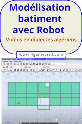 En dialect algérien Modélisation d'un batiment avec Robot