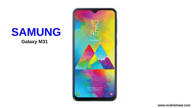 Samsung Galaxy M31 Price in Bangladesh
