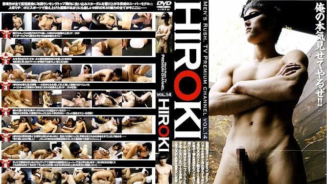 Premium Channel Vol.14 – Hiroki