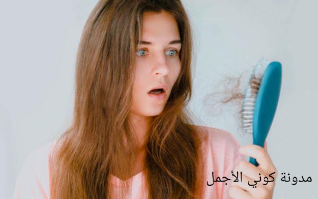 زيوت لمنع تساقط الشعر