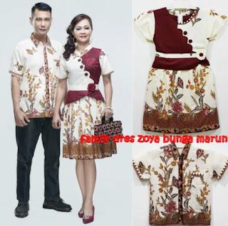 Gambar model baju batik keluarga terbaru mewah