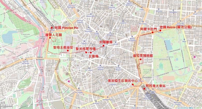 本日路線圖