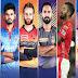 BIG BREAKING: IPL में पहली बार लागू होगा ये नया नियम, सभी टीमों के लिए आई बड़ी खुशखबरी