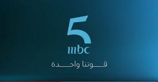 La fréquence de MBC5 sur Nilesat